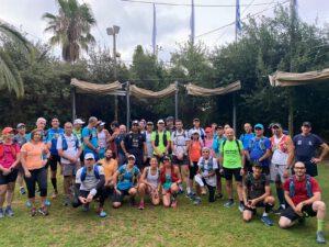 מרתון התנ״ך הבינלאומי
