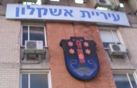 """ניצחון לקידר וסויסה מול העירייה בדיון אצל השופט מלצר, העירייה: """"הגשנו תלונה למשטרה"""""""