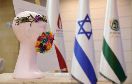מאחורי המסכה תערוכה חדשה בחלל האודיטוריום, במועצה האזורית באר טוביה