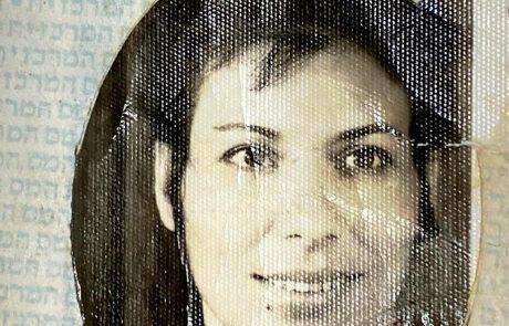 ידעתם שהיא חיה בינינו באשקלון? מרתק! זהבה רבנו חומה – גיבורת ישראל האמיצה והצנועה – סיפור החיים המדהים של תושבת אשקלון שנפטרה בגיל 88