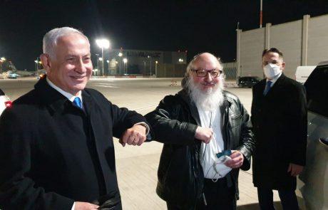 יונתן פולארד ורעייתו נחתו בישראל לפנות בוקר, ראש הממשלה המתין להם ליד המטוס וקיבל את פניהם