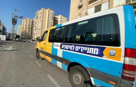 עיריית אשקלון נערכת לסגר: פעילות השמרטפיות תחודש; אזרחים ותיקים יוסעו לביצוע חיסונים