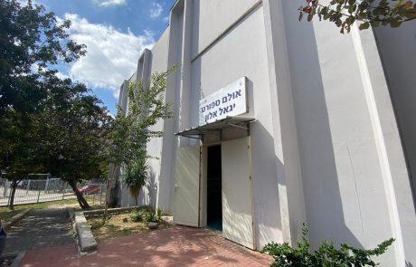 אשקלונים, שימו לב: מרכז בדיקות הקורונה העירוני עובר למיקומו החדש, במרכז הספורט ׳יגאל אלון׳ בשכונת שמשון
