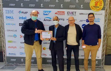 """המרכז הרפואי ברזילי מצטיין בחדשנות: פרויקט I-BARZILAI -""""הפורטל למטופל"""" זכה בתחרות מצטייני המחשוב לשנת 2020 של המגזין """"אנשים ומחשבים"""""""