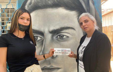 """התלמידים מתכוננים ליום הזכרון יחד עם אמו של עמית בן יגאל הי""""ד"""