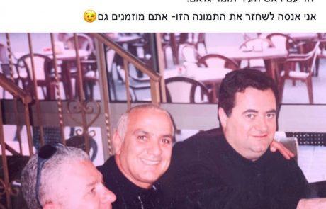 """ב 11:30 – שר החוץ ישראל כץ בסיור במדרחוב עם רה""""ע גלאם ויו""""ר הליכוד באשקלון מישל בוסקילה"""