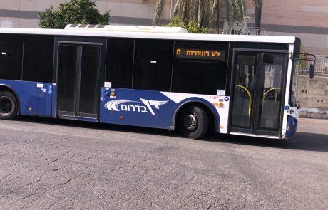 צפו: שיא החוצפה – נהגים חוסמים תחנה ונכים מבוגרים צריכים להסתכן בירידה מהאוטובוס