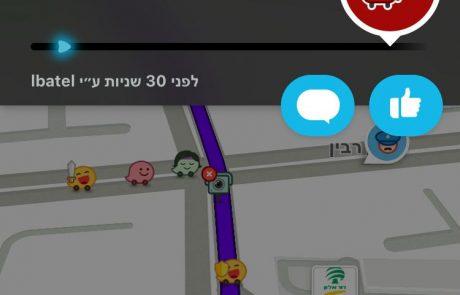 40 דקות מאשקלון לאשדוד – הסיוט של תושבי אשקלון בדרך לסיום? מה ענו במשרד התחבורה לפניית 'אשקלנייעס'