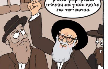 """סרטון השנאה של אלכס קושניר מאשקלון: יאלץ לממן מכיסו תלמידי חכמים כפיצוי? שיבת הרעיון היהודי ביצהר דורשת פיצוי של 100000 ש""""ח"""