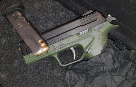 יריות בשכונת הסיטי האלימות בעיר משתוללת – אל תצאו לרחובות ללא צורך אמיתי