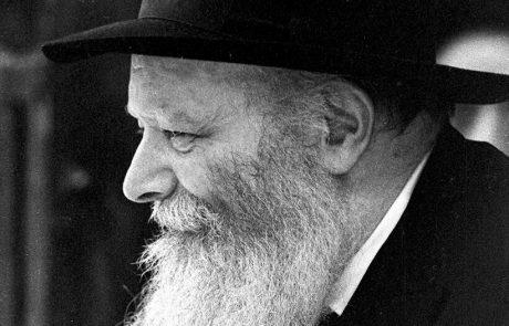 ברחבי העולם היהודי מציינים היום את י' שבט – כנסו לפרטים וסרטון מרתק
