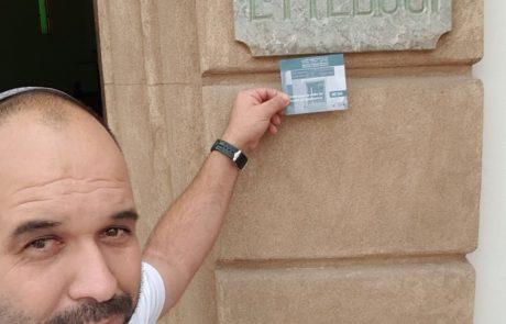 מייק אטדגי מאשקלון הגשים חלום והגיע לבית הכנסת אטדגי במרוקו, צפו בתמונות: