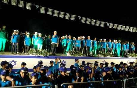 ערב שיא מיוחד לתלמידי נווה ציון בפארק הלאומי