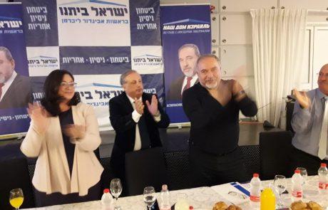 """יו""""ר ישראל ביתנו אביגדור ליברמן באולמי רפאלי"""