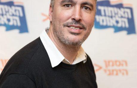 מזל טוב ליוסי כהן מאשקלון – מקום 4 ברשימת האיחוד הלאומי