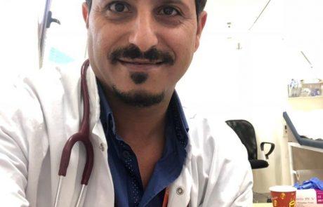""""""" ערבי מסריח """" – כך לטענת רופא מאוחדת כינתה אותו מטופלת"""