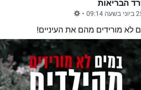 """הגננת שנפטרה היום בברנע: דנה בן זינו ע""""ה. הלוויתה תתקיים בראשון לציון"""