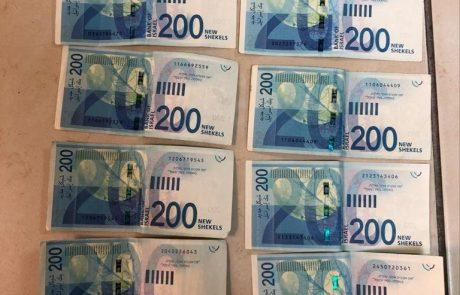 """איך חוב של 3.5 מיליון ש""""ח של זוג מאזור אשקלון ירד ל 220000 ש""""ח בלבד?"""
